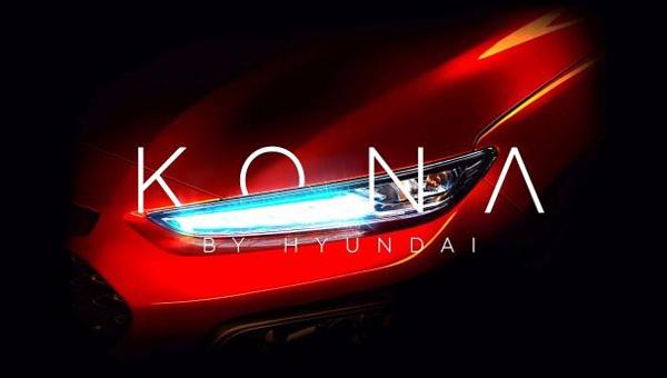 Компания Хюндай выложила вСеть фотографии нового кроссовера Kona