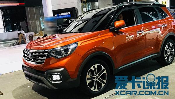 Новый компактный кроссовер представит Киа на автомобильном салоне вГуанчжоу