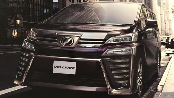 Роскошный минивэн Toyota Vellfire рассекретили до премьеры