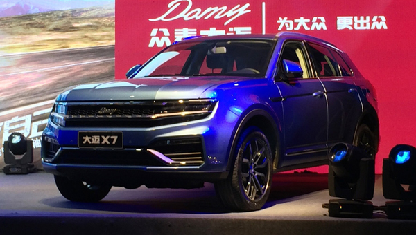 Стартовали продажи китайского клона Фольксваген Cross Coupe GTE