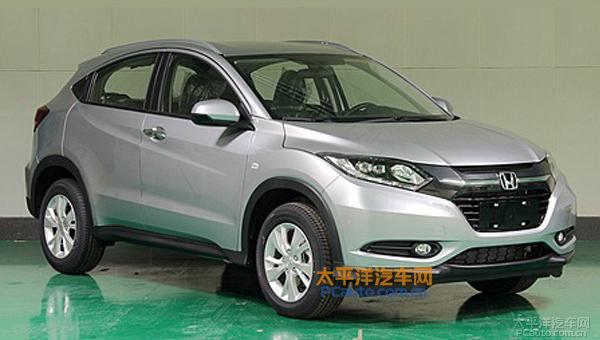 Хонда готовят квыходу нарынок улучшенный «HR-V»