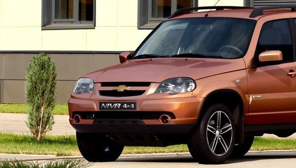 Юбилейную спецсерию вседорожников Шевроле NIVA выпускаем GM-АВТОВАЗ