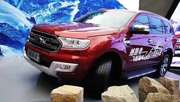 Компания Форд презентует вШанхае новую модель Everest