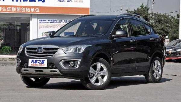 В РФ начнут производить китайские автомобили FAW