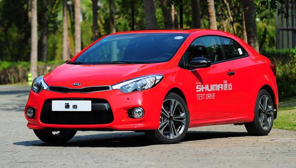Кия прекращает производство купе Киа Forte