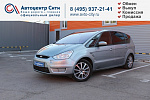 Ford S-Max 2,0 авт