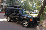 Land-Rover Discovery 4,0 авт